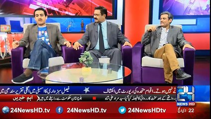 Mery Aziz Hum Watno     24th September 2016