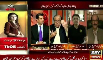 PMLN Special Gracious On Pakistani Nation In Cause Of Kulbhushan Yadav Will Make You Laugh