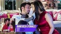 Rang Reza - Full Audio - Beiimaan Love - Sunny Leone & Rajniesh Duggall - Asees Kaur - Asad Khan
