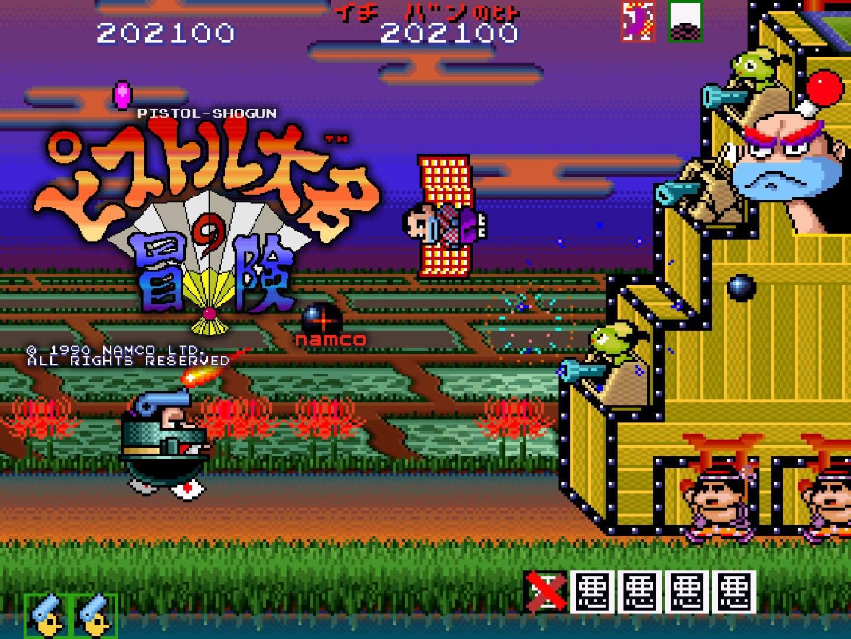 1990 ピストル大名の冒険 / Pistol Daimyo no Bouken Nomiss ALL