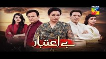 Nagin Episode 37 Drama Promo - video dailymotion