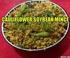 Simi's Home Kitchen 109: Soybean Gobi Keema (Minced Cauliflower & Soyabean)