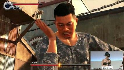 Yakuza 6 - Onomichi Jingaicho gameplay de Yakuza 6: The Song of Life