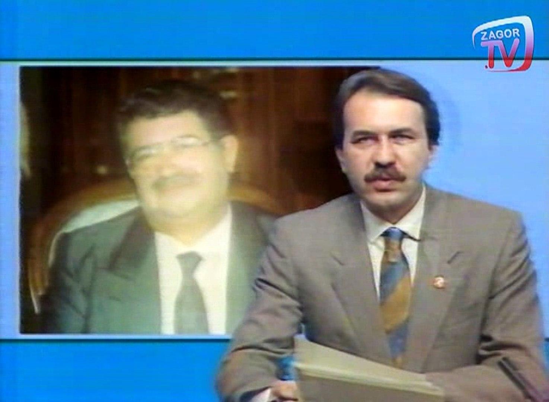 Haberler (1991)