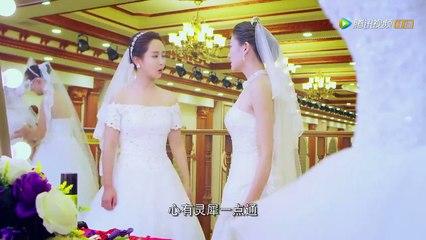 大嫁風尚 第25集 Perfect Wedding Ep25