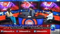 Mery Aziz Hum Watno    25th September 2016