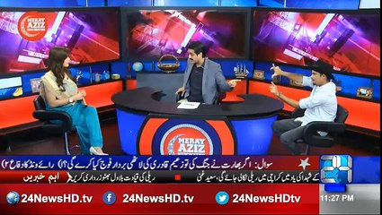 Mery Aziz Hum Watno    25th September 2016