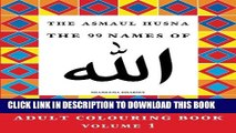 99 Names of Allah with Meanings - asmaul husna - video dailymotion