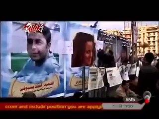 هاني شاكر صوت الشهيد ¦ Hany Shaker Sout ElShaheed