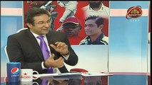 Waseem Akram On Shahid Afridi