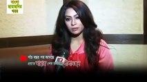 মান্নার মৃতুর ৮ বছর পর মুক্তি পাবে 'লীলামন্থর'- Bangla movie Manna popy moushumi