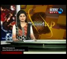 Sindh Round Up- 10 PM- 25th September 2016