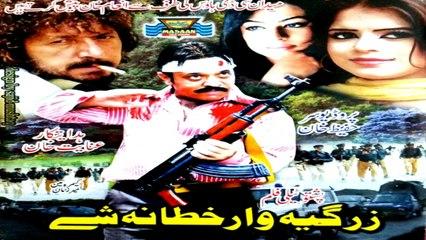 Pashto Action Movie,ZARGIYA WAAR KHATANA SHAY - Jahangir Khan,Hussain Swati,Shanza,Pushto Film