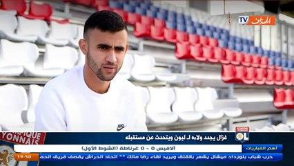"Rachid Ghezzal restera à l'Olympique lyonnais ""OL"""