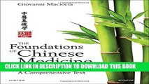 Collection Book The Foundations of Chinese Medicine: A Comprehensive Text, 3e