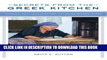 New Book Secrets from the Greek Kitchen: Cooking, Skill, and Everyday Life on an Aegean Island