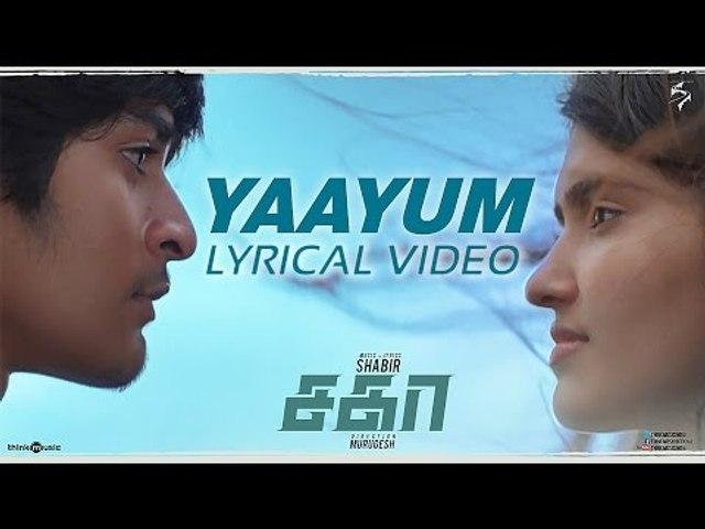 Sagaa Songs | Yaayum Song with Lyrics (Promo Video) | Shabir | Murugesh