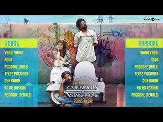 Chennai 2 Singapore Official Full Songs | Ghibran | Abbas Akbar | Jukebox