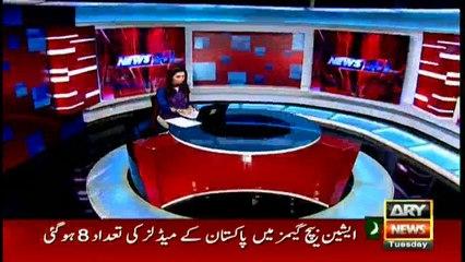 ARY News Bulletin 3 PM – 27th Sep 2016