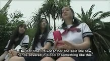 A CHAIN OF CURSED MURDERS 2006 japanese movie english sub titles horror film