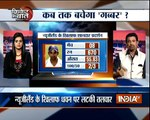 Cricket Ki Baat- Who Will Replace Shikhar Dhawan in India vs New Zealand Test Series
