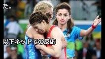【リオオリンピック】吉田沙保里を倒したマルーリスが衝撃発言ww(女子レスリング)