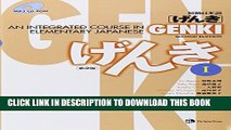 New Book GENKI I: An Integrated Course in Elementary Japanese [With CDROM] (Japanese Edition)