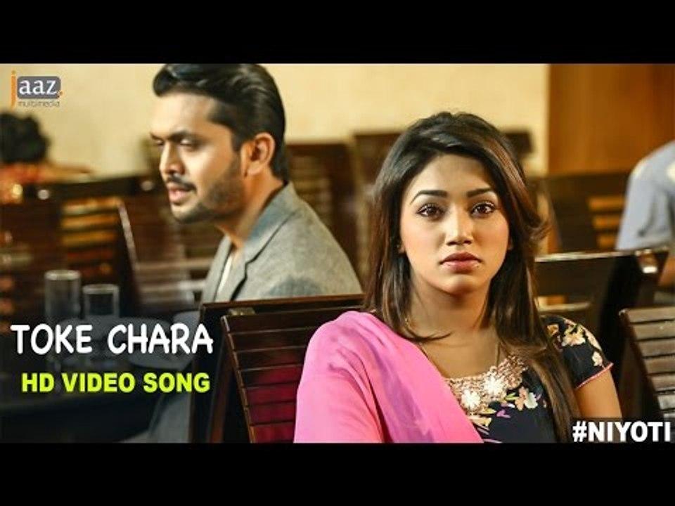 Atch Bengali Full Movie Neoti — Totoku