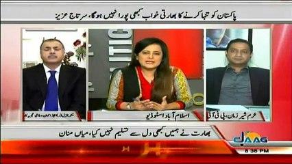 Sana Mirza Live (Pak India Relations) - 27th September 2016