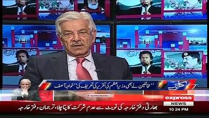 Kal Tak (Khawaja Asif Interview) - 27th September 2016