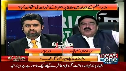 Jaiza With Ameer Abbas - 27th September 2016