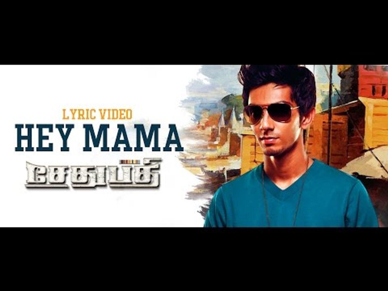 Hey Mama Song with Lyrics | Sethupathi | Vijay Sethupathi | Anirudh ft   Blaaze | Nivas K Prasanna