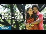 Kadhale Kadhale Song with Lyrics   Indru Netru Naalai   Vishnu Vishal   Mia George   Hiphop Tamizha