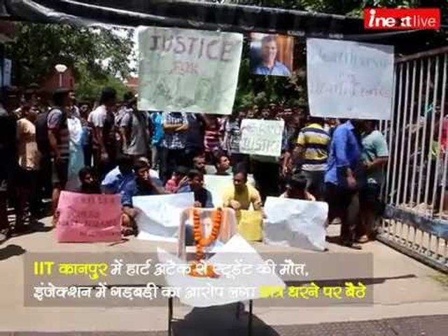 Protests in IIT-Kanpur campus over student's death, probe committee formed