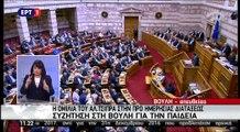 Ομιλία Τσίπρα - Συζήτηση στη Βουλή για την Παιδεία (2)