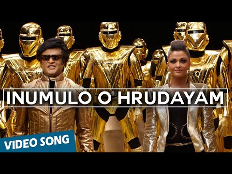 inumulo o hrudayam song