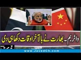 MODI Open Warning To Pakistan - India Can Destroy Both Pakistan China By Water War