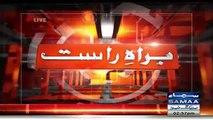 Imran Khan Media Talk in Lahore - 28th September 2016