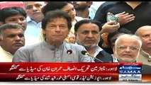 Imran Khan Media Talk In Lahore About Raiwind Rally – 28th September 2016