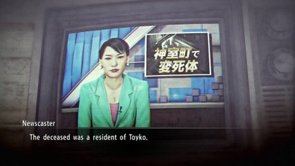 Kazuma Kiryu Will Risk Everything in Yakuza 0 - Trailer de Yakuza 0
