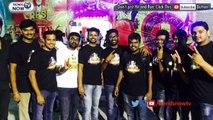 Rajinikanth Kabali Review | Kabali Telugu Movie Rating | Rajinikanth | Radhika Apte |  #TrendsNowTV