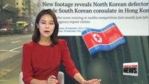 N. Korean defector left Korean Consulate General in Hong Kong, entered S. Korea: Report