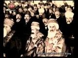 İstiklal Şairi Mehmet Akif Ersoy 1.Bölüm TRT Belgesel