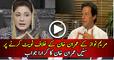 Imran Khan Reply To Maryam Nawaz