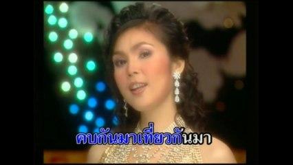 ฝน ธนสุนทร - ขี้เหร่โดนรัก