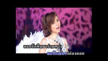 ฝน ธนสุนทร - ฝากเพลงถึงเธอ