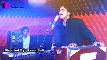 Pashto New Song 2016 Shakir Zeb - Gul Sezi Azghi Sezi