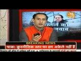 Breaking News:- Indian Rangers Will Not Do Parade Today... Hawa Nikal Gaye