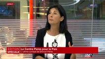 Le centre Pérès pour la paix : l'ultime combat de Shimon Pérès