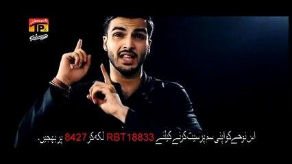 Azadari Karo - Syed Akbar Naqi 2016-17 - TP Muhrram Nohay 2016-17